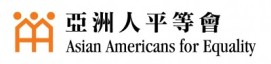 AAFE_logo_name-Chinese-400x95