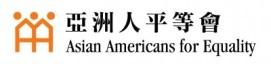 AAFE_logo_name-Chinese-400x95