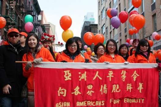 Stabilizng NYC member Asian Americans for Equality marches for affordable housing.