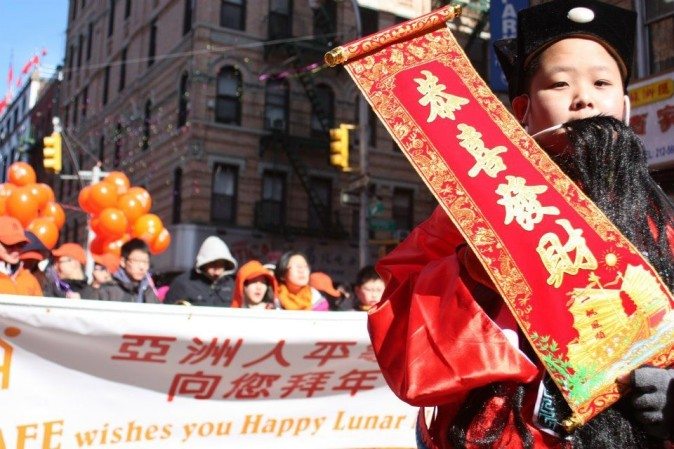AAFE celebrates the Lunar New Year in Chinatown.